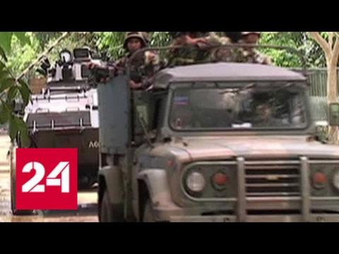 Дутерте жесткой рукой зачищает гнездо Исламского государства на юге Филиппин