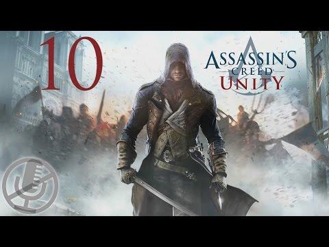 Assassin's Creed Unity Прохождение Без Комментариев На Русском Часть 10 — Предсказанное убийство
