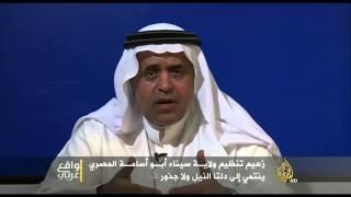 الواقع العربي - الورقة القبلية في مواجهات سيناء