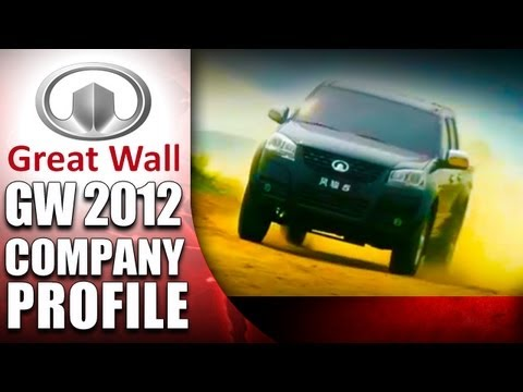 2012 Great Wall Company Profile: Leading Pick-Ups Since 1976