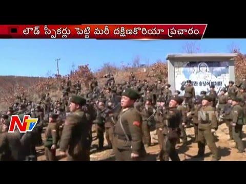 War Between South Korea and North Korea