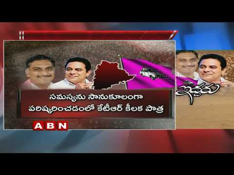 TRS Leaders KTR And Harish Rao Playing  Key Roles In TRS Election Mission 2019 | Special Focus
