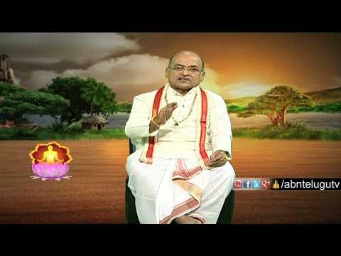 Garikapati Narasimha Rao About The Power Of Maha Tripura Sundari   Episode 1457   ABN Telugu