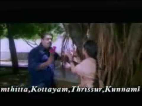 Suresh Gopi Sundara Purushan video