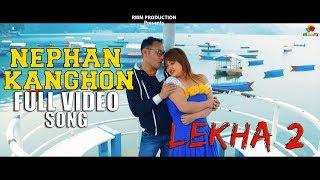 NEPHAN KANGHON   FULL Video Song   SANJAY TERANG & MANAI RONGPHARPI   LEKHA 2   2018