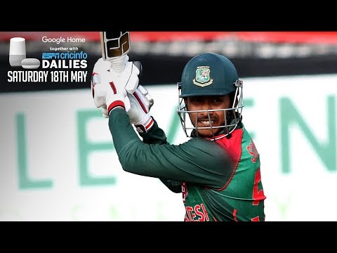 Bangladesh win maiden multi-team ODI tournament | Daily Cricket News