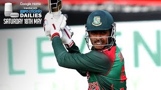Bangladesh win maiden multi-team ODI tournament | Daily Cricket News