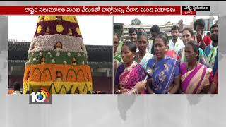 Maha Bathukamma Celebrations: Telangana Bathukamma Celebrations in LB Stadium | Updates