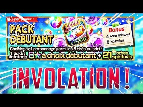FAIRE LE BON CHOIX ? INVOCATION TICKET 6 ETOILES LV.200 ! BLEACH BRAVE SOULS !