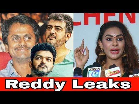 தல-தளபதி -ஐ நம்பி  யாரும் இல்லை | இயக்குனர்களை கிழிகிழி என கிழித்த Sri Reddy | Reddy Leaks