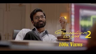 Velai Illa Pattathari 2  - The Tamil Full movie Review 2017