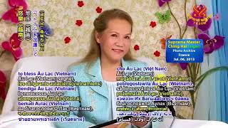 ( P. 1/2 ) Thanh Hải Vô Thượng Sư - Ánh Sáng Tâm Linh Chân Thật .