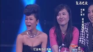 胡彦斌现场揭示帅气小伙能唱哭评委的原因,原来这竟是一种新唱法