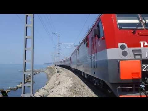 билеты на поезд москва адлер купить двоих скачать торрент