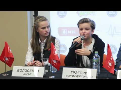 Пресс-конференция, посвященная старту международного творческого конкурса «SUPER Дети Поколения М»