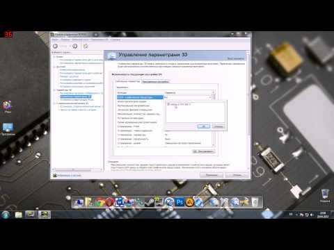 Как переключить видеокарту NVIDIA на ноутбуке/компьютере? - Видеоурок