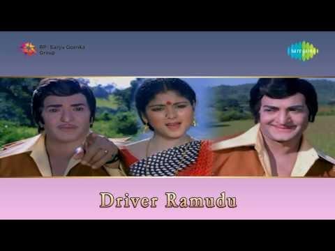 Driver Ramudu | Vongamaaku song