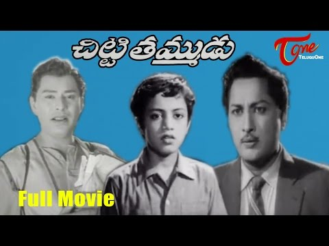 Chitti Tammudu - Full Length Telugu Movie - Kantha Rao - Raja Sulochana