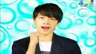 Watch Super Junior Strong Heart Logo video