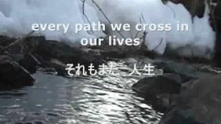 Like The Waters Of A River Translation Of 34 Kawa No Nagare No You Ni 34