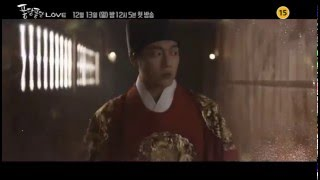 Trailer Splash Splash Love 3