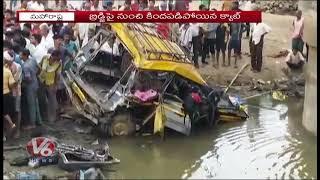 Maharashtra: Overcrowded Cab Falls Off Bridge | 6 Dead