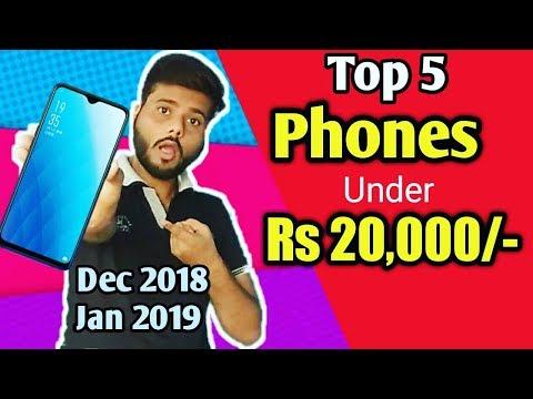 Top 5 Best phones under 20000 in December 2018 || Top 5 Best smartphone 2018 || in hindi