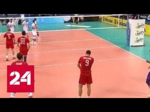 Волейбол. Россия разгромила Болгарию в стартовом матче чемпионата Европы