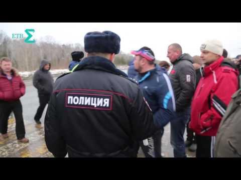 ЕТВ стычка дальнобойщиков и ГИБДД в Екатеринбурге на Тюменском тракте 24.11.2015