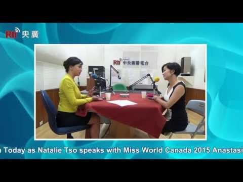 【央廣外語】Taiwan Today speaks with human rights activist Miss World Canada 2015 Anastasia Lin