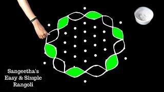 Very Simple Rangoli with 9X5 Dots ☆ Simple Rangoli ☆ Easy Rangoli ☆ Muggulu ☆ Easy & Simple Rangoli