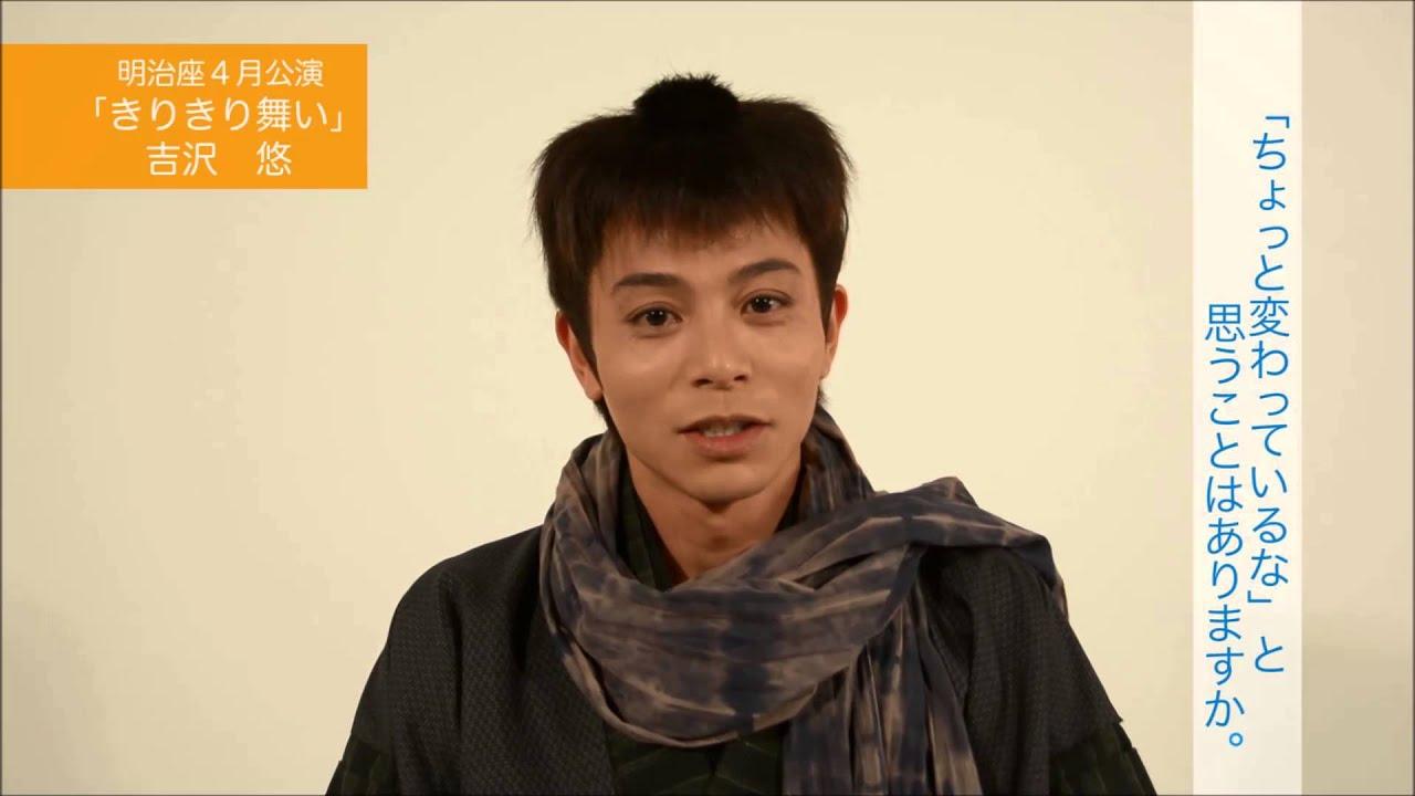 吉沢悠の画像 p1_4