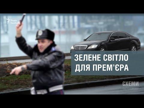 Зелене світло для прем'єра || Михайло Ткач («СХЕМИ» №69)