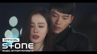 Download [사랑의 불시착 OST Part 10] Crush - 둘만의 세상으로 가 (Let Us Go) MV Mp3/Mp4