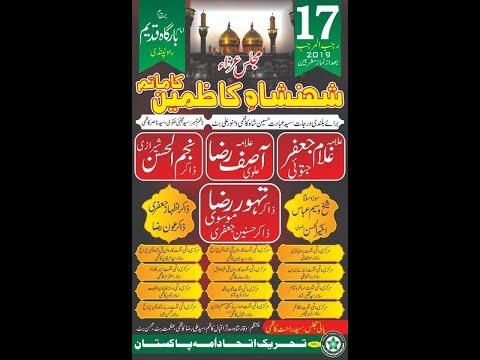 Live Majlis 17 Rajab 25 March Qadimi Imam Bargah Rawalpindi 2019