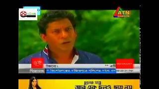 Bangla New Natok Shotru Part 2 (শত্রু) Mosharraf Karim | Shotru Mosharraf Karim Eid Ul Azha 2016
