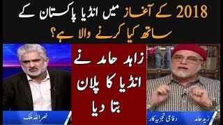India 2018 Plan for Pakistan   Zahid Hamid Analysis   Live With Nasrullah Malik