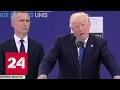 Европейские смотрины Трампа: кого он оттолкнул, чтобы быть в первом ряду