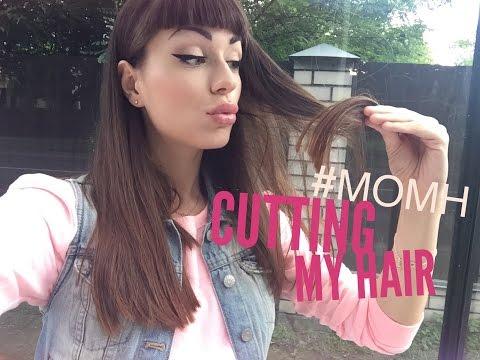 Как Часто Нужно Подстригать Волосы - Мое Мнение #МОМН