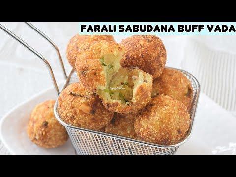 Farali Sabudana Buff Vada Recipe -  फराली/उपवास के साबूदाना बफ वड़े / पेटिस रेसिपी