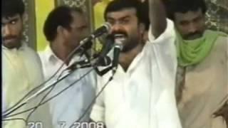 Qasida on Dr Israr (LA) - Qazi Wasim of Khanewal in Gamay Shah, Lahore