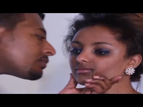 Best New Ethiopian Music 2014 Bini Lali - Degmo Andande (official Music Video) video