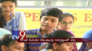 Youngsters on online harassment & cyber crime || Naveena - TV9
