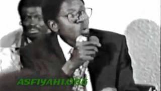 Serigne Mansour SY Ibn Al Maktoum Paris 1992