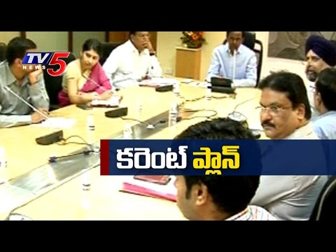 KCR Targets Surplus Power in 4 Years | Review Meeting on Electricity : TV5 News
