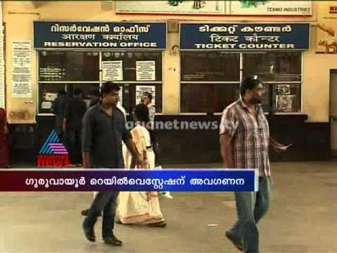 Railway Budget 2014: Guruvayur-Thirunavaya Railway line