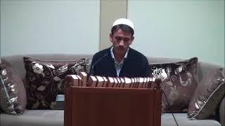 G.Emir - Kuran-ı Kerim Tilaveti