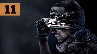 Прохождение Call of Duty: Ghosts — Часть 11: В пучину