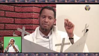 """""""Selam Le Enante Yehun"""" Yohans - 20 ፥ 26(Ethiopian Orthodox Tewahdo Church)"""