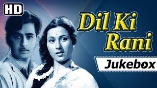 Dil Ki Rani Songs [1947] - Raj Kapoor, Madhubala | S. D Burman Hits (HD)